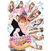 Happy☆LOVE×ライブ 2009DVD