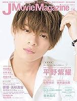 J Movie Magazine Vol.40[表紙:平野紫耀] (パーフェクト・メモワール)