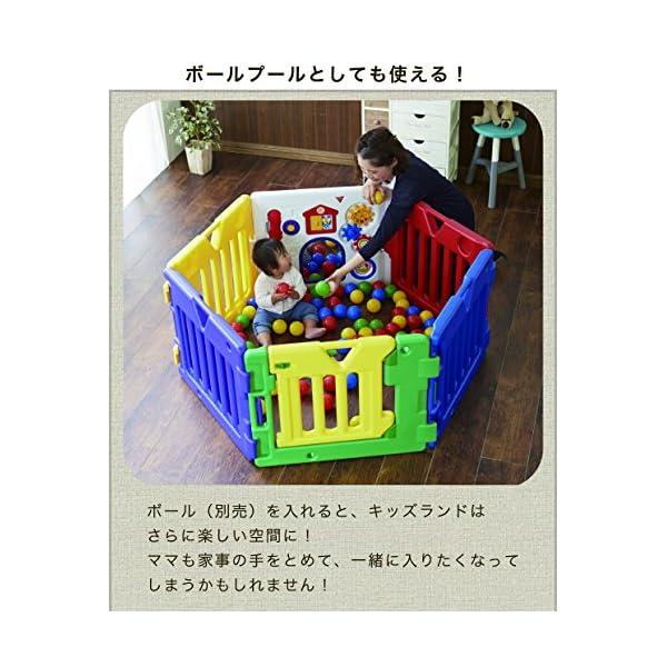 日本育児 ベビーサークル ミュージカルキッズラ...の紹介画像5