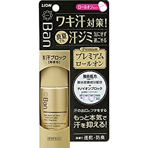 Ban(バン) 汗ブロックロールオン プレミアムラベル 40ml(医薬部外品)