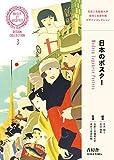 「日本のポスター (青幻舎ビジュアル文庫シリーズ)」販売ページヘ