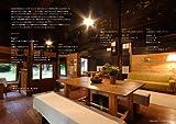 小さなカフェのつくり方 (お店づくりのABC) 画像