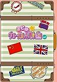 エビ中☆グローバル化計画 VOL.4(Blu-ray)[Blu-ray/ブルーレイ]