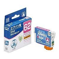 ジット JITインク ICM62対応 JIT-E62M 00833625 【まとめ買い3個セット】