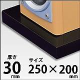 オーディオボード 天然黒御影石(山西黒)250mm×200mm 厚み約30mm ストレートエッジ 石専門店ドットコム