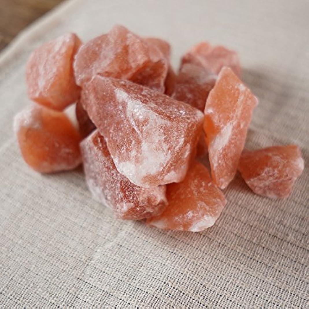 上流のマーキング練習したヒマラヤ岩塩 ピンク ブロック 約2-5cm 10kg 10,000g 塊 原料