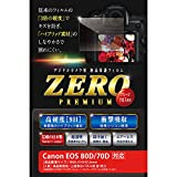 ETSUMI 液晶保護フィルム ZERO PREMIUM Canon EOS 80D/70D対応 E-7503