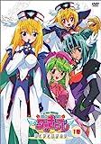 円盤皇女ワるきゅーレ 時と夢と銀河の宴 第1巻 (OVA) [DVD]