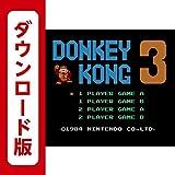 ドンキーコング3 [3DSで遊べるファミリーコンピュータソフト][オンラインコード]