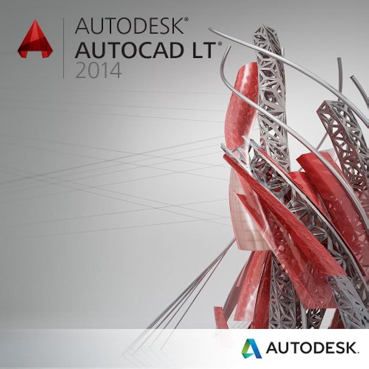 水分プレート決定するAutodesk AutoCAD LT 2014 Commercial New SLM