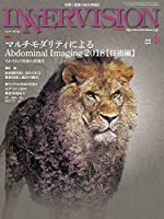 月刊インナービジョン2018年4月号Vol.33, No.4─特集1:マルチモダリティによるAbdominal Imaging 2018<技術編> Radiomics時代を支える最新診断技術