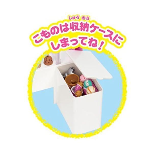 リカちゃん サーティワン アイスクリームショップの紹介画像11