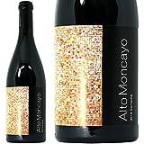 ボデガス アルト モンカヨ アルト モンカヨ 2015 正規品 赤ワイン 辛口 フルボディ 750ml