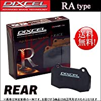 DIXCEL RAtypeブレーキパッド[リア] アコード【型式:CD6 年式:93/9~97/9】