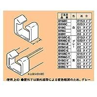GW05864 【20個入】 端末保護キャップ【白色】