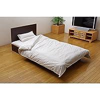 インテリア 寝具 便利 おしゃれ 機能性寝具 『クリーンガード 掛け布団カバー』 アイボリー シングル 150×210cm