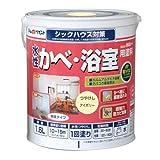 アトムハウスペイント 水性かべ・浴室用塗料(無臭かべ) 1.6L アイボリー
