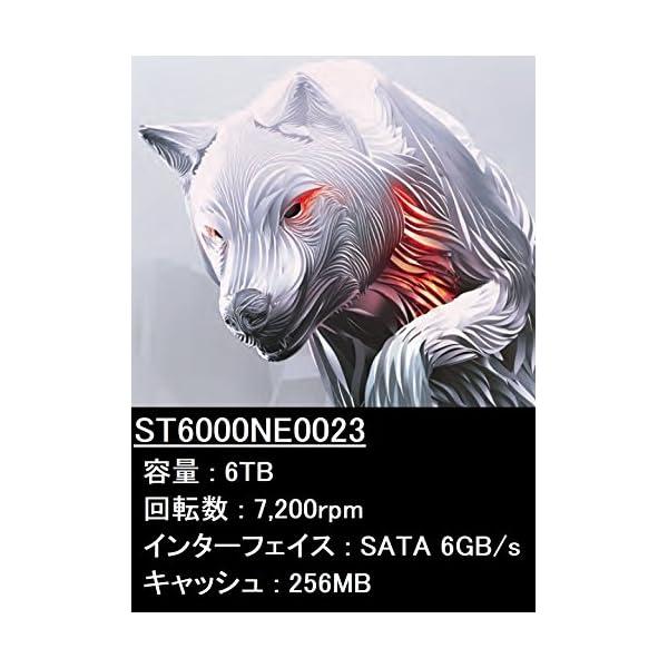 Seagate 内蔵ハードディスク 3.5イン...の紹介画像2