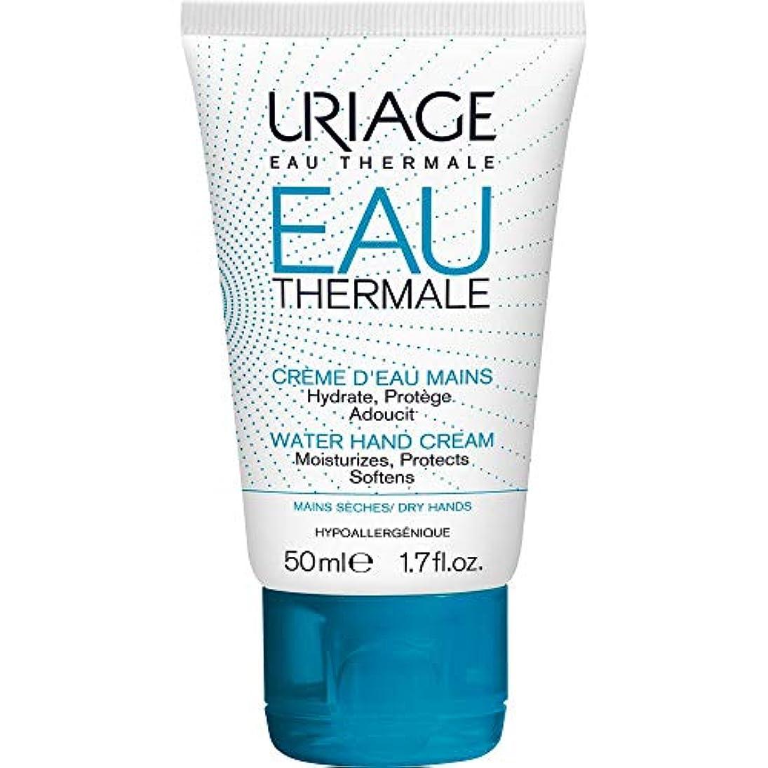 研究所エクスタシー滑る[Uriage] UriageオーThermale水ハンドクリーム50Ml - Uriage Eau Thermale Water Hand Cream 50ml [並行輸入品]