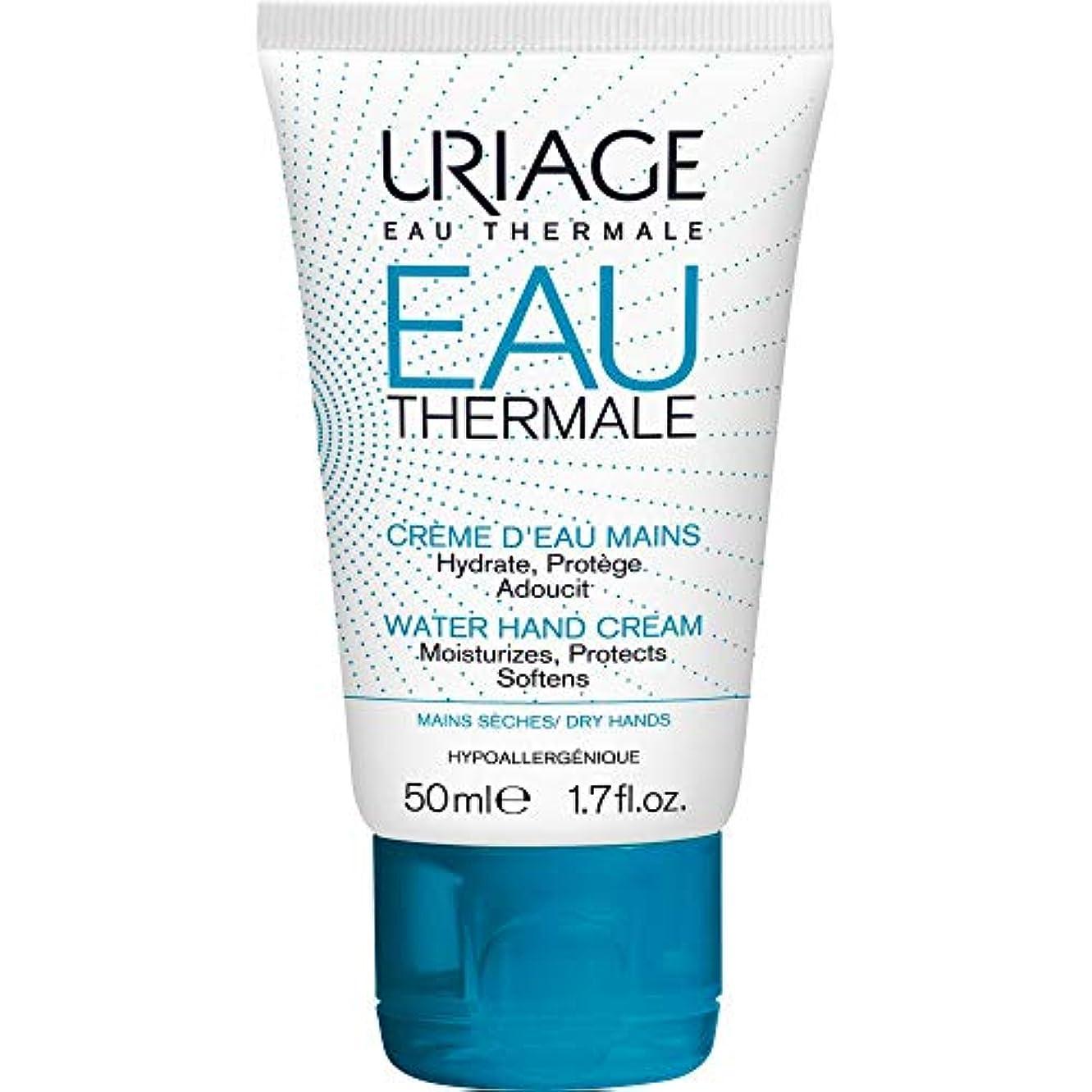 麻痺閲覧するつまずく[Uriage] UriageオーThermale水ハンドクリーム50Ml - Uriage Eau Thermale Water Hand Cream 50ml [並行輸入品]