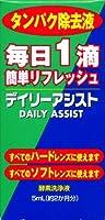 タイヨー デイリーアシスト5ml(日本油脂) (コンタクトケア用品)