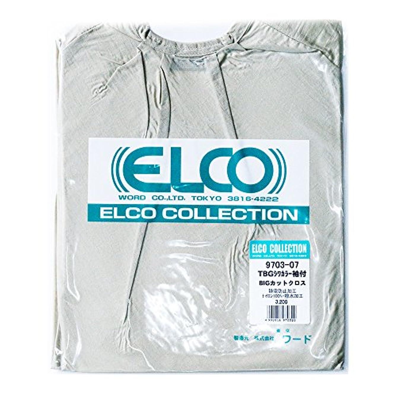意味のあるつらい起きているエルコ シワカラー袖付 ベージュ