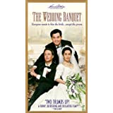 The Wedding Banquet [VHS] [Import]