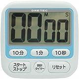 DRETEC 時計付大画面タイマーT-140BL
