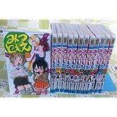 みつどもえ コミック 1-13巻セット (少年チャンピオン・コミックス)