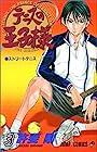テニスの王子様 第3巻