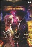 巌窟王 第6巻[DVD]
