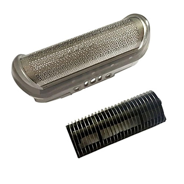 端末充実ミリメーターHzjundasi シェーバー かみそり ホイル カッター 刃 for Braun 10B/20B 180 190 190S 1775 1735 2675