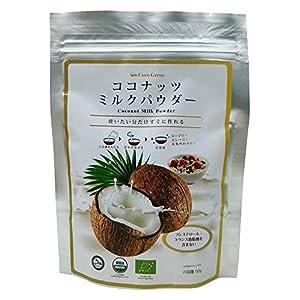 ココナッツミルクパウダー 150g×10袋