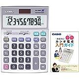 カシオ 本格実務電卓 DS-MY10 特典付きセット 検算・税計算 デスクタイプ 10桁