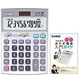 カシオ 本格実務電卓 DS-MY10 セット 検算・税計算 デスクタイプ 10桁