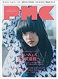 ぴあMUSIC COMPLEX(PMC) Vol.12 (ぴあMOOK) 画像