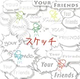Alive♪Your Friendsのジャケット