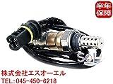 ベンツ W220 W221 R230 ラムダセンサー(O2センサー) S600 S65 SL600 SL65 0025400117 0258006473 0258986602
