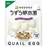 サラダクラブ うずら卵水煮(国産) 6個入り