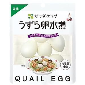 サラダクラブ うずら卵水煮(国産) 6個入り×10個