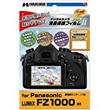 HAKUBA 液晶保護フィルム MarkII Panasonic FZ1000用 気泡レス 低反射 高硬度 DGF-PAFZ1000