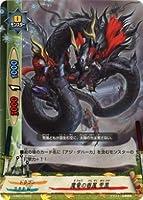 バディファイトDDD(トリプルディー) 魔竜の眷属 荒風/ゴールデンバディチャンピオンボックス/シングルカード/D-SS03-0053
