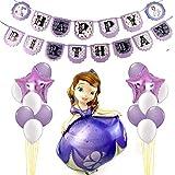 ソフィア 誕生日 飾り付け 姫君 姫様 子供 女の子 パープル 可愛い 綺麗 ちいさなプリンセスソフィア happy birthday ガーランド バルーン 風船 スターバルーン 16枚セット