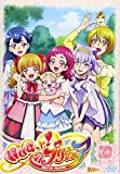 HUGっと!プリキュア vol.13[DVD]