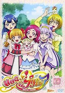 HUGっと!プリキュア vol.13 [DVD]