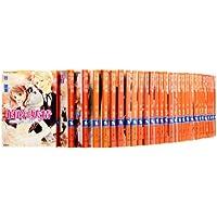 伯爵と妖精 文庫 全33巻完結セット (コバルト文庫)
