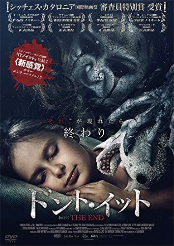 ドント・イット THE END [DVD]