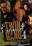 TWIN GANG4 ツインギャング4