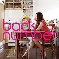 back number「半透明人間」のジャケット画像
