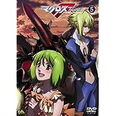 マクロスF (フロンティア) 5 [DVD]